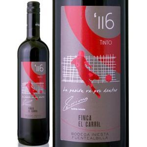 ボデガ・イニエスタ・ミヌートス[116]ティント(赤ワイン)|takamura