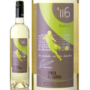 ボデガ・イニエスタ・ミヌートス116ブランコ(白ワイン)|takamura