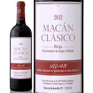 リオハ・マカン・クラシコ[2012]ボデガス・ベンジャミン・ロートシルト&ベガ・シシリア(赤ワイン)|takamura