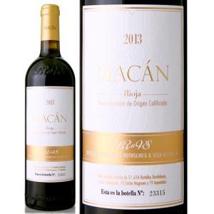 マカン[2013]ボデガス・ベンジャミン・ロートシルト& ベガ・シシリア(赤ワイン)|takamura