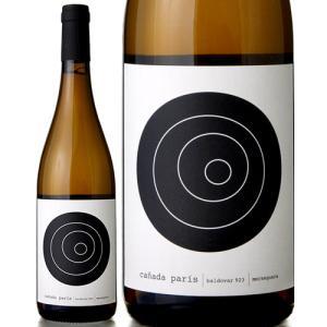 カニャダ パリス [ 2018 ]バルドーバー923 ( 白ワイン ) takamura