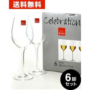 【送料無料】ラグジュアリー・白ワイン6脚セット(ワイングラス・RONAシリーズ)|takamura