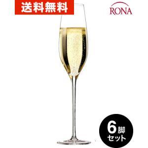送料無料 ラグジュアリー シャンパーニュ6脚セット(ワイングラス RONAシリーズ)|takamura
