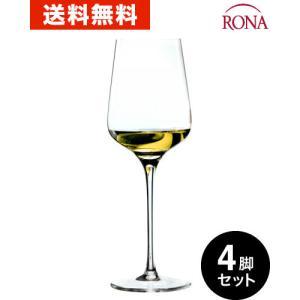 送料無料  ロナ RONA スタイリッシュ 白ワイン4脚セット (ワイングラス RONAシリーズ カリスマ Charisma) (ワイン(=750ml)8本と同梱可)[S] takamura