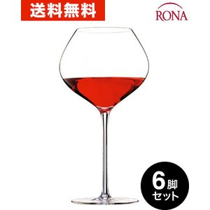 送料無料 ラグジュアリー ブルゴーニュ6脚セット(ワイングラス RONAシリーズ)同梱不可