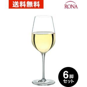 送料無料 クラッシック 白ワイン6脚セット(ワイングラス RONAシリーズ)[J]|takamura