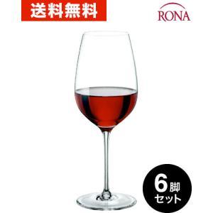 送料無料 クラッシック ボルドー6脚セット(ワイングラス RONAシリーズ)|takamura