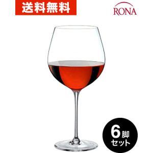 送料無料 クラッシック ブルゴーニュ6脚セット(ワイングラス RONAシリーズ)同梱不可 [J]|takamura