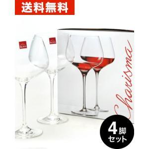 送料無料 スタイリッシュ ブルゴーニュ4脚セット(ワイングラス RONAシリーズ)(ワイン(=750ml)3本と同梱可) takamura