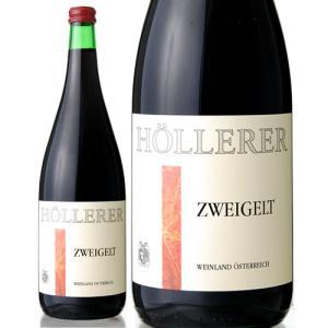 ツヴァイゲルト[2015]アロイス ヘレラー1000ml(赤ワイン)|takamura