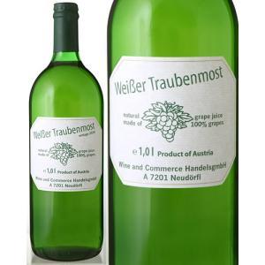 ワイサー トラウベンモスト1000ml 【賞味期限:2022年10月31日】(100%白ぶどうジュース) (ワイン(=750ml)11本と同梱可) takamura
