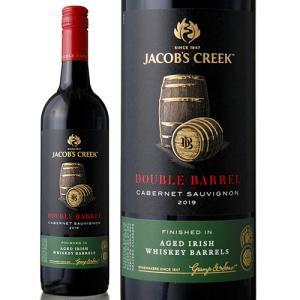ジェイコブス・クリーク・ダブル・バレル・カベルネ・ソーヴィニヨン(赤ワイン)|takamura