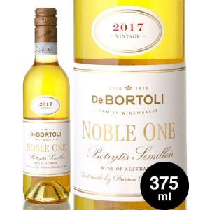 ノーブル・ワン[2015]デ・ボルトリ375mlハーフボトル(白ワイン・甘口)|takamura