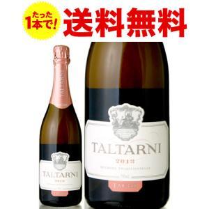 タルターニ・ブリュット・タシェ[2012]タルターニ・ヴィンヤーズ(泡・ロゼ)|takamura