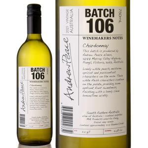 ワインメーカーズ・ノート・シャルドネ[2017] アンドリュー・ピース(白ワイン)|takamura
