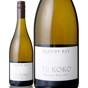 クラウディ ベイ ソーヴィニヨン ブラン [2016]  テ ココ ( 白ワイン ) takamura