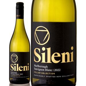 セラー・セレクション・ソーヴィニヨン・ブラン[2016]シレーニ・エステイト(白ワイン)|takamura