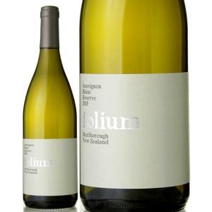 ソーヴィニヨン ブラン リザーヴ[2014]フォリウム ヴィンヤード(白ワイン)|takamura