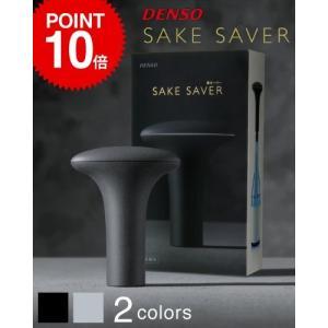 デンソー(DENSO)SAKE SAVER 電動 酒セーバー≪4合瓶用≫(ワイン(=750ml)11本と同梱可)ワイン 日本酒 栓 保存器具 [Y]|takamura