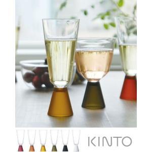 KINTO/キントー FESTA(フェスタ)シャンパングラス4脚セット4色セット takamura
