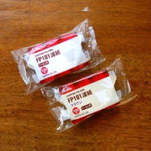 Kalita(カリタ)コーヒーフィルター FP101 ろ紙(1〜2人用)100枚入[Y]|takamura