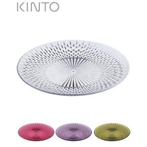 KINTO ROSETTE (ロゼット)プレート※こちらの商品は樹脂製です。 takamura