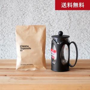 〇送料無料 美味しいコーヒーが簡単に♪うち飲みコーヒーをグレードアップ!!まずはお試しスターターセット|takamura