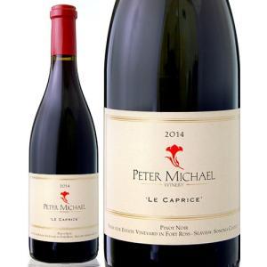 ル・カプリース[2014]ピーター・マイケル・ワイナリー(赤ワイン) takamura