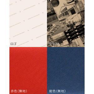 箱入り商品用包装(ギフトラッピング)|takamura|03