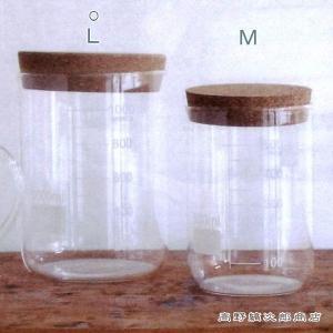 キャニスター LABO GLASS CORK POT L 珈琲 200g用 CAT コーヒー 雑貨 保存容器 食器 E|takano-coffee