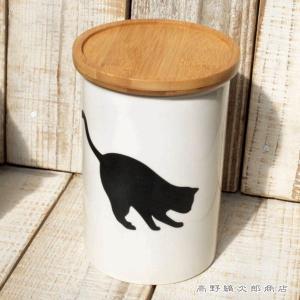 ふた付きシルエットキャニスター L ファインド 珈琲 200g用 CAT コーヒー 雑貨 保存容器 食器 E|takano-coffee