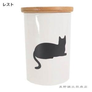 ふた付きシルエットキャニスター L レスト 珈琲 200g用 CAT コーヒー 雑貨 保存容器 食器 E|takano-coffee