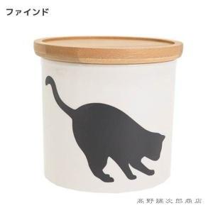 ふた付きシルエットキャニスター S ファインド 珈琲 100g用 CAT コーヒー 雑貨 保存容器 食器 E|takano-coffee