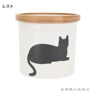 ふた付きシルエットキャニスター S レスト 珈琲 100g用 CAT コーヒー 雑貨 保存容器 食器 E|takano-coffee