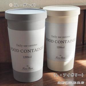 ECOキャニスターL GY グレイ 珈琲 300g用 CAT コーヒー 雑貨 保存容器 エコ食器 E|takano-coffee