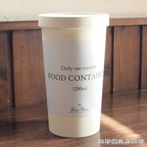 ECOキャニスターL WH ホワイト 珈琲 300g用 CAT コーヒー 雑貨 保存容器 エコ食器 E|takano-coffee