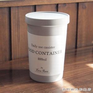 ECOキャニスターM GY グレイ 珈琲 200g用 CAT コーヒー 雑貨 保存容器 エコ食器 E|takano-coffee