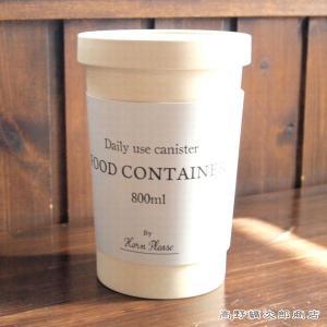 ECOキャニスターM WH ホワイト 珈琲 200g用 CAT コーヒー 雑貨 保存容器 エコ食器 E|takano-coffee