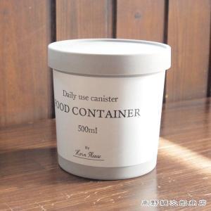 ECOキャニスターS GY グレイ 珈琲 100g用 CAT コーヒー 雑貨 保存容器 エコ食器 E|takano-coffee