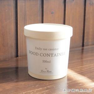 ECOキャニスターS WH ホワイト 珈琲 100g用 CAT コーヒー 雑貨 保存容器 エコ食器 E|takano-coffee