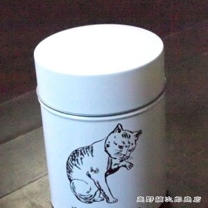 キャニスター缶 ネコ CoffeeCanister NathalieLete  珈琲 200g用 CAT コーヒー 雑貨 保存容器 食器 E|takano-coffee