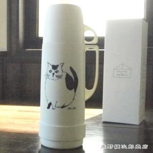 松尾ミユキ水筒 M Cat マグボトル 雑貨 E|takano-coffee|02
