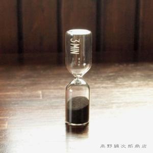 3分計 lows ブラック サンドタイマー 黒 砂時計 タイマー 珈琲道具 コーヒー 雑貨 E|takano-coffee