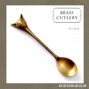 ネコ食器 ブラスカトラリーキャットフェイススプーン ゴールド CAT 猫 雑貨【レターパックプラス可】【メール便可】B|takano-coffee