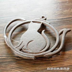 キャットtrivet ネコ 鍋敷き 猫 雑貨 食器 E|takano-coffee