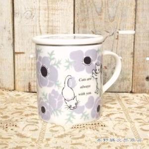 猫マグカップ 雑貨 食器 ハーブマグ リボンキャット アネモネ 蓋付マグ コーヒーカップ E|takano-coffee