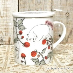 猫マグカップ 雑貨 食器 ハーブマグ Cat Chips ラズベリー 蓋付マグ コーヒーカップ E|takano-coffee