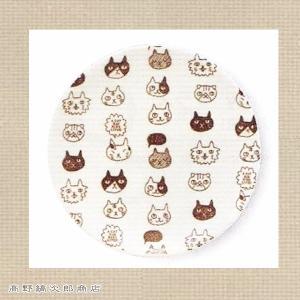 猫皿 雑貨 食器 ねこだまり プレート BR ブラウン 茶 CAT ソーサー E|takano-coffee