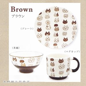 猫皿 雑貨 食器 ねこだまり プレート BR ブラウン 茶 CAT ソーサー E|takano-coffee|02