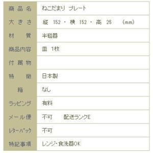 猫皿 雑貨 食器 ねこだまり プレート BR ブラウン 茶 CAT ソーサー E|takano-coffee|03